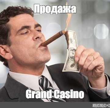 Гранд казино безкоштовно