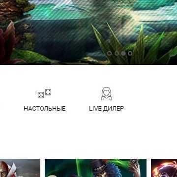 официальный сайт играть онлайн