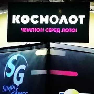 Бесплатные игры в казино онлайн