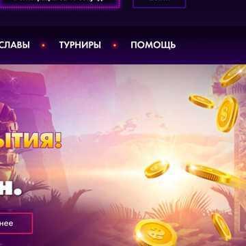 космолот играть на деньги в казино