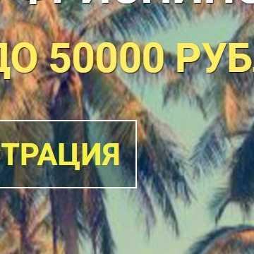 SuftCasino бонус на первый депозит