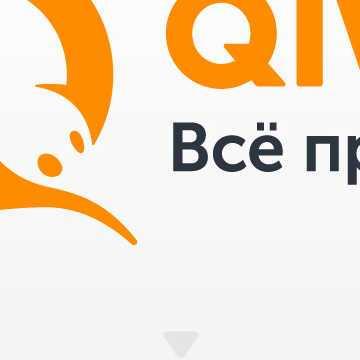 интернет казино qiwi