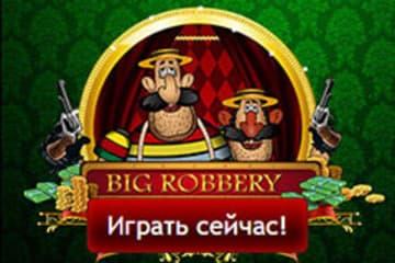 Big Robbery Slot